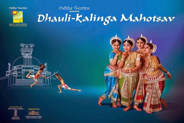 Kalinga Mahotsav in Bhubaneswar, Orissa