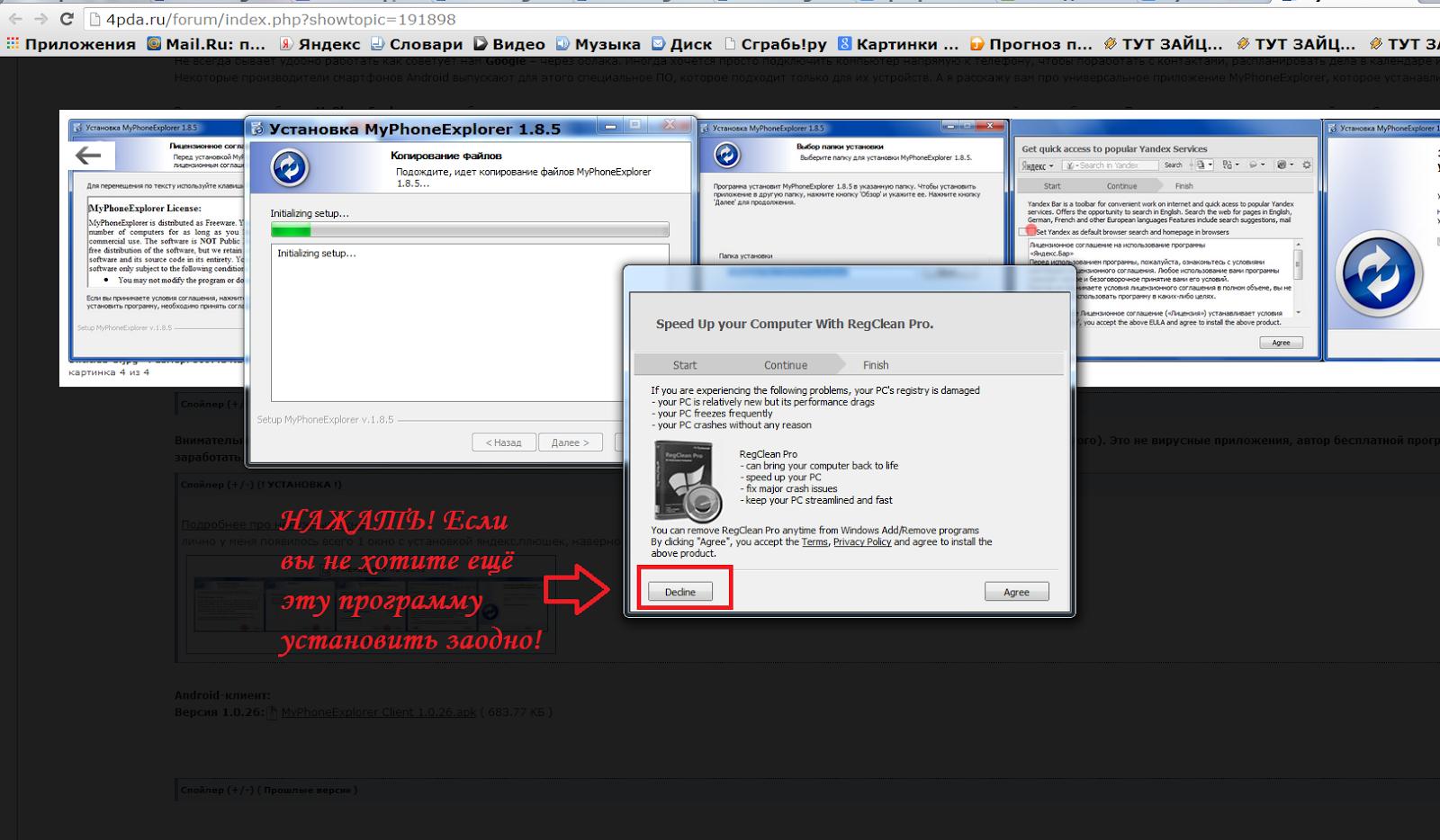 Скриншот экрана как сделать на компьютере программа фото 750
