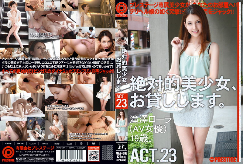 118mas087pl [HD][MAS 087] Takizawa Lora   Pretty Absolute, I Will Lend. ACT.23