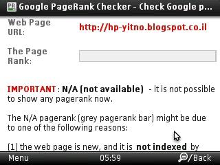 Pagerank google setiap artikel berbeda