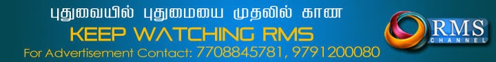 Pondicherry LIVE RMS TV