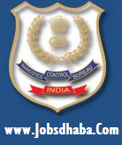 Narcotics Control Bureau, NCB Delhi Recruitment, Sarkari naukri
