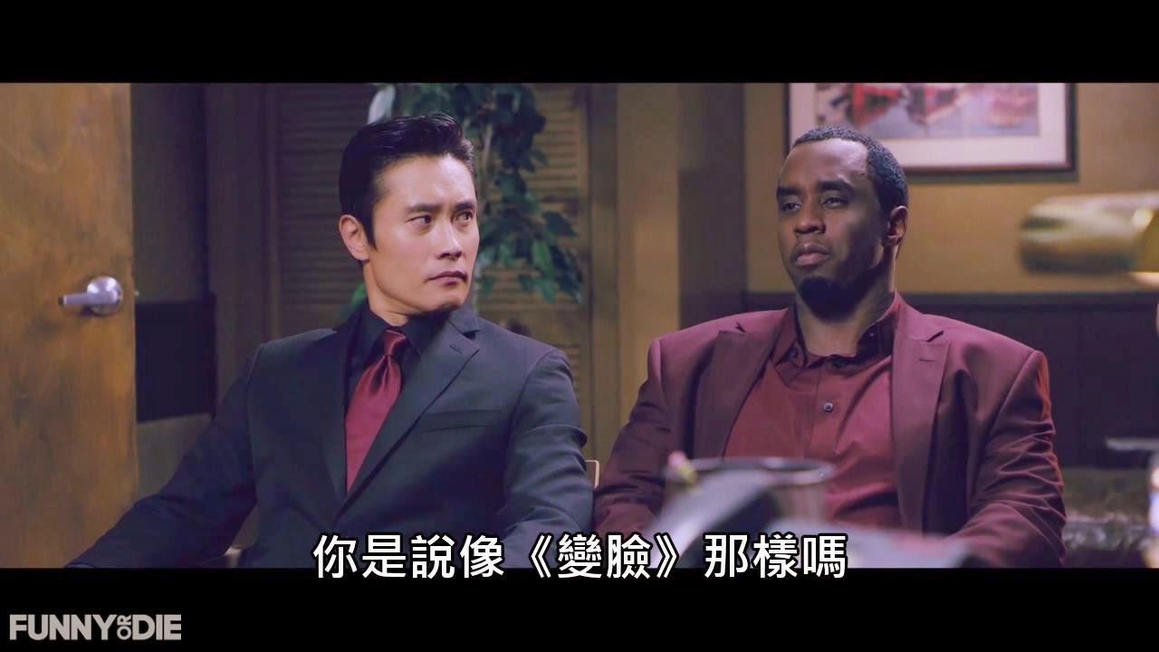 老牌經典動作電影聯名鉅作 -《尖峰時刻4:變臉2》(中文字幕)