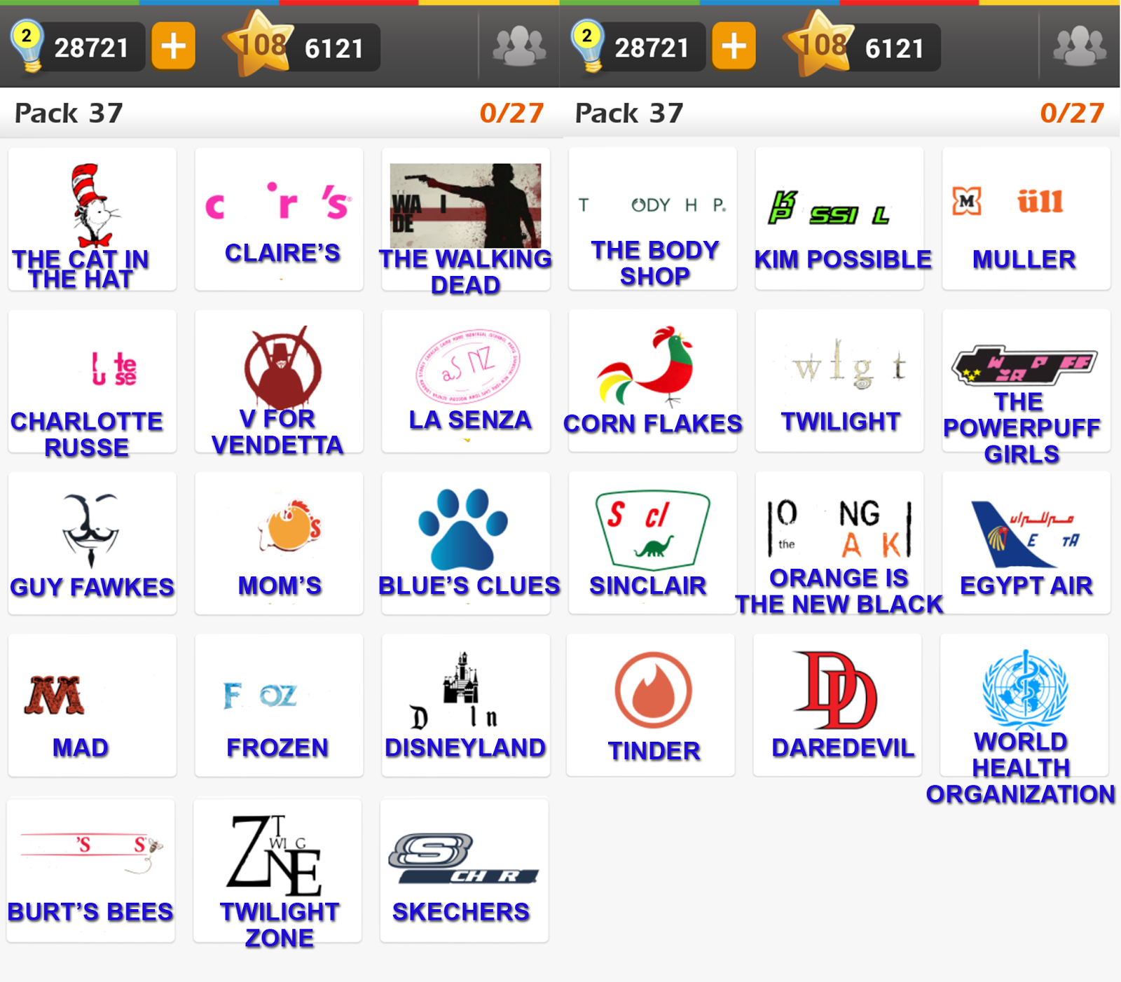 Souvent Logo Game: Guess the Brand [Regular] Pack 37 ~ Doors Geek IA33