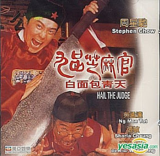 HailtheJudge - All Stephen Chow Movies Collection Download - fileserve