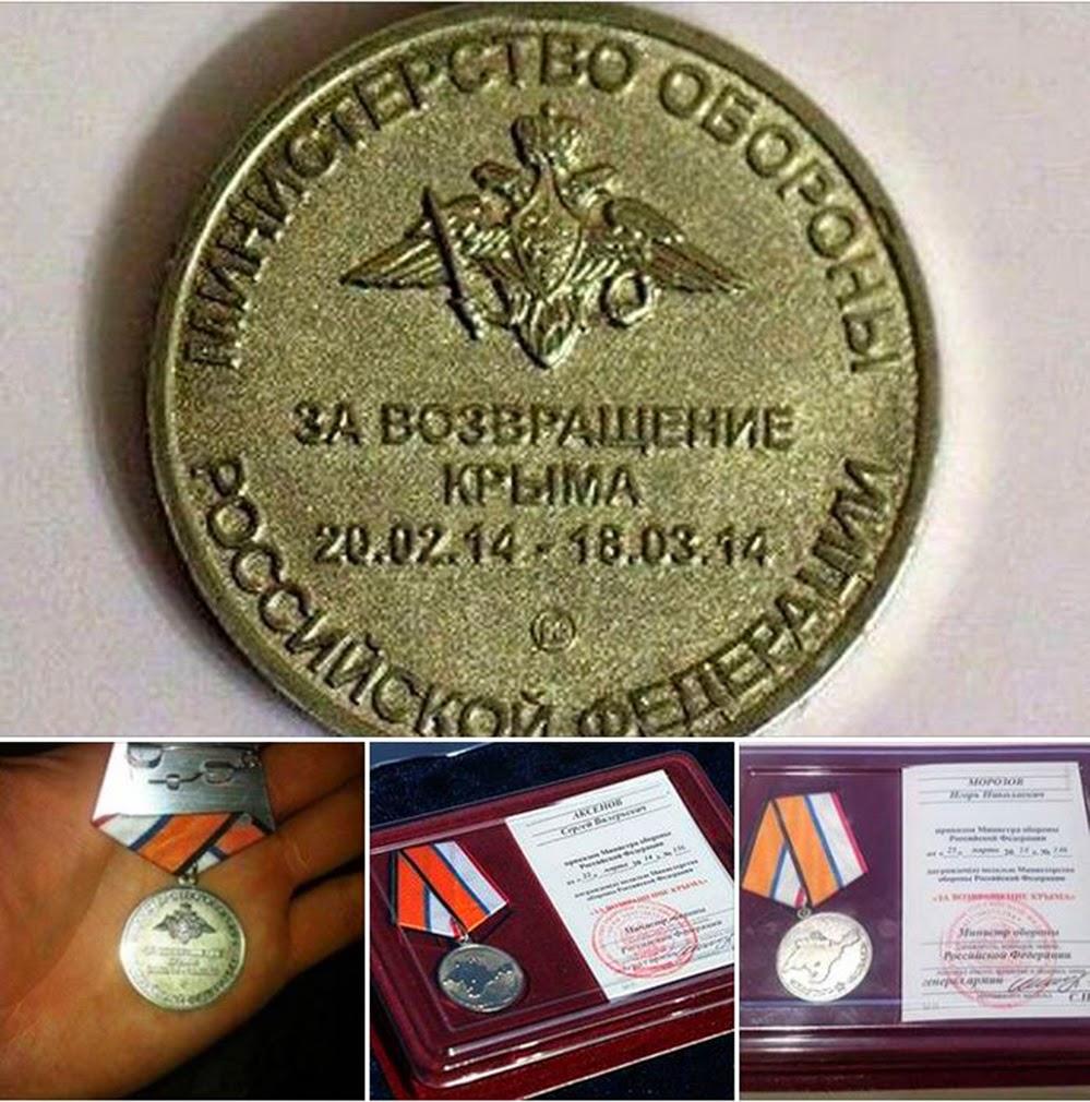 Рада установила официальной датой начала временной оккупации Крыма 20 февраля 2014 года - Цензор.НЕТ 7307