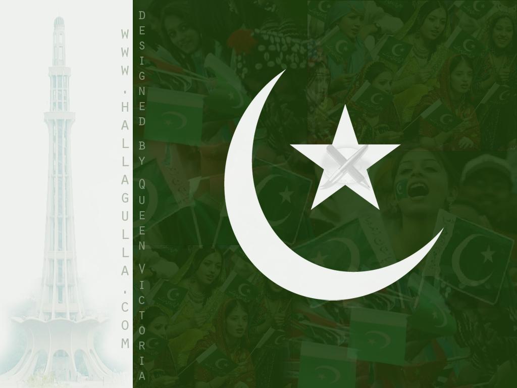 http://3.bp.blogspot.com/-gB_kYi4c3WA/Tkbry1oe1cI/AAAAAAAAAGM/jXC7WWacebQ/s1600/Wallpaper_-_Pakistan_Day_-_Pakistani_Flag.jpg