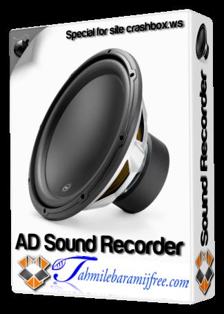 لتسجيل الاصوات AD Sound Recorder 5.5.2 تحميل برنامج