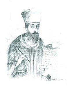 Πετρος ο Λαμπαδαριος