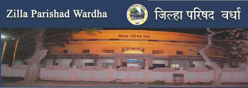 Zilla Parishad Wardha Recruitment 2014 Details