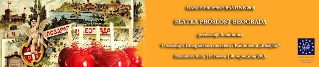 """Slatka prošlost Beograda"""