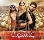Rudhramadevi 2015 Telugu Movie Video Songs
