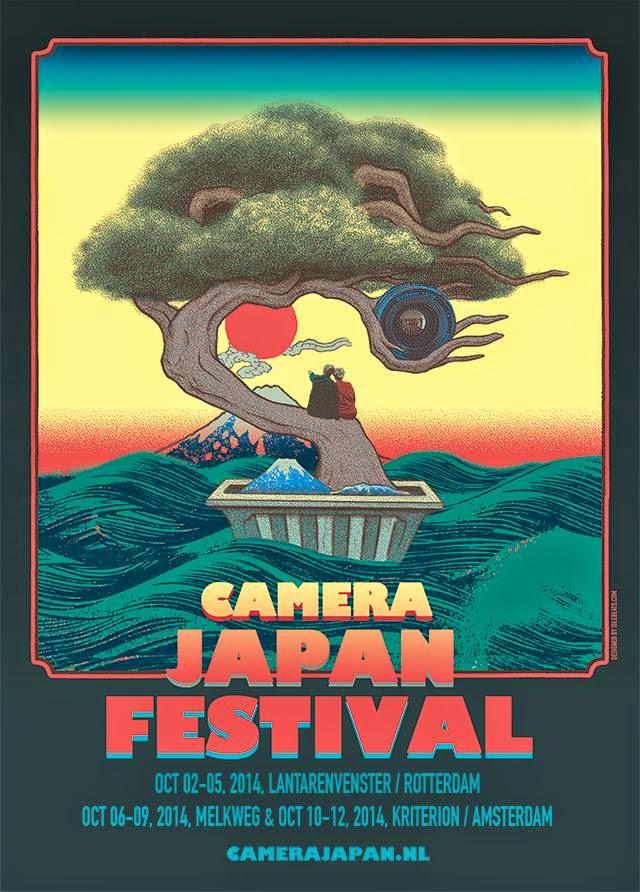 Camera Japan 2014