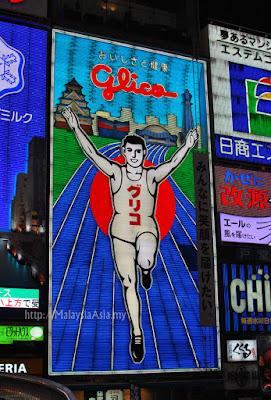 Shinsaibashi Osaka
