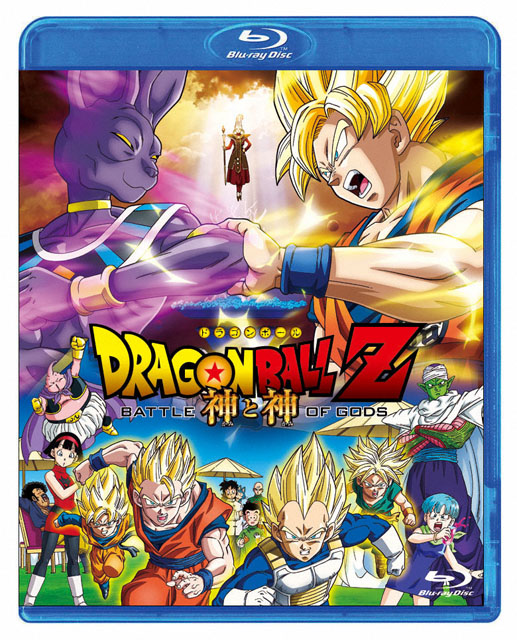 Dragon Ball Z Battle of Gods (2013) m720p BDRip 2.8GB mkv Dual Audio DTS 5.1 ch