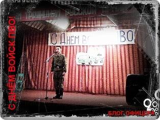 День войск ПВО - скучный праздник!