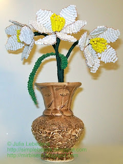 Beaded narcissus