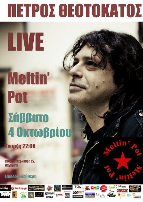 petros-theotokatos-live-meltin-pot