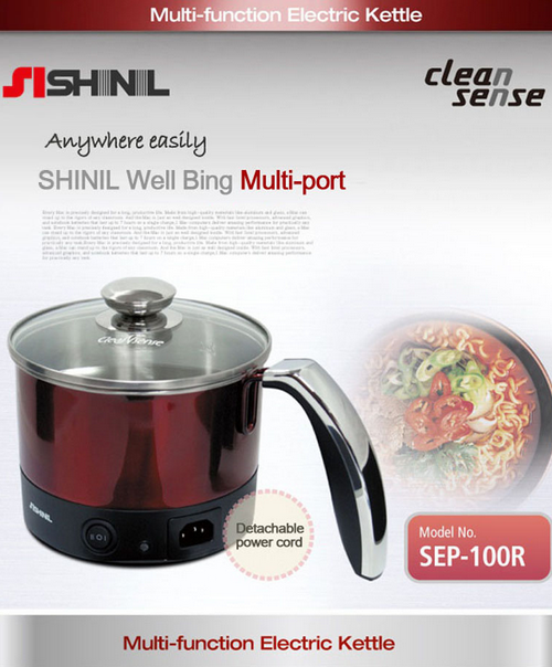 Shinil Multi-function Electric Pot