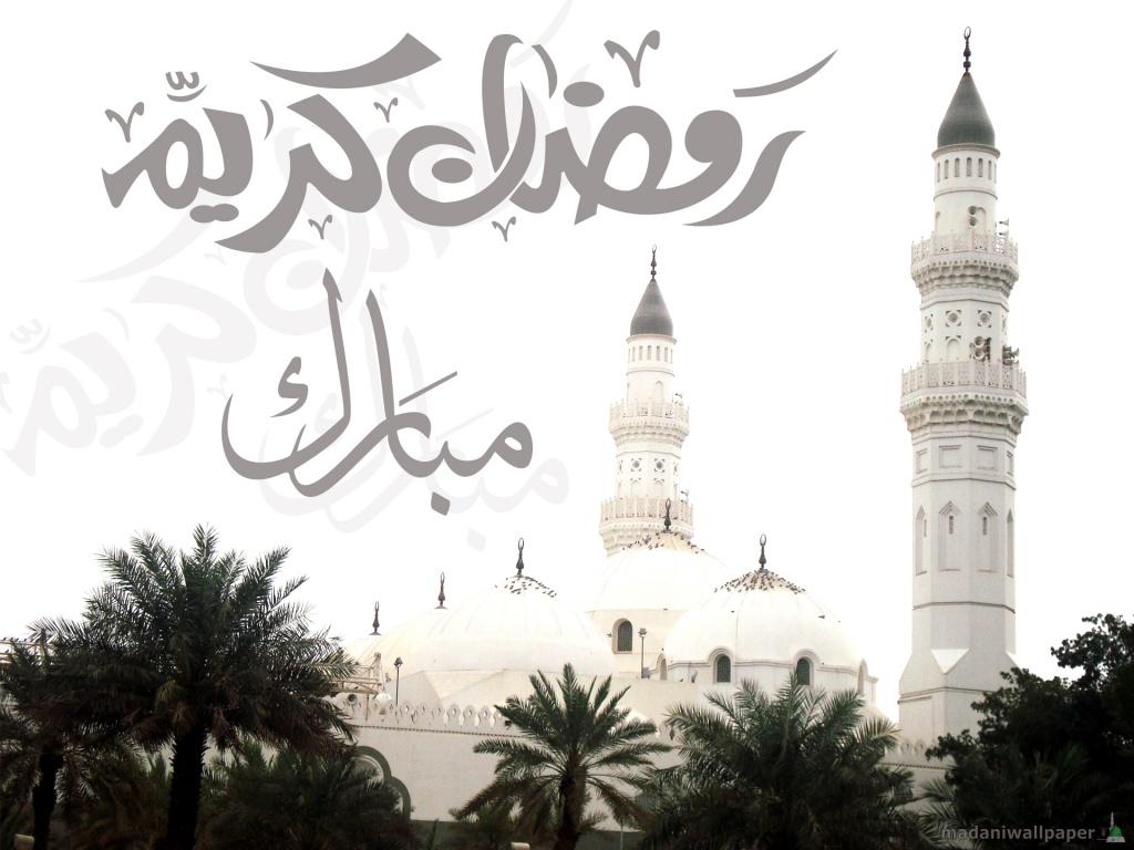 http://3.bp.blogspot.com/-gCdlXMldoK4/UApFN3aLybI/AAAAAAAAAfw/tbrDfLpt-YU/s1600/Free-Ramadan-Wallpaper-2012-For-You-3.jpg