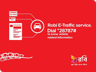 How to check BRTA Bike Registration, Engine, Chassis, Ownership Info with Robi e-Traffic Service