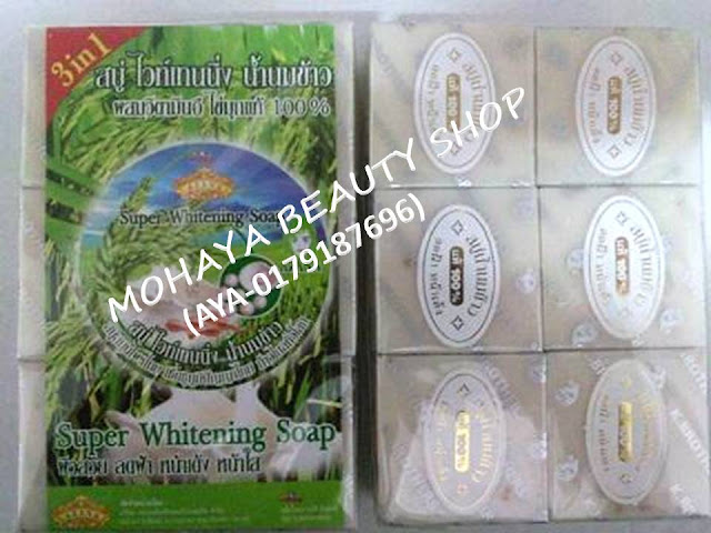 SUPER WHITENING RICE MILK SOAP