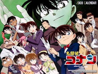 DETECTIVE CONAN (1996)