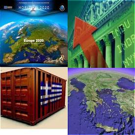 ΤΟ THEDAYAFTERGR ΣΤΗΝ ΟΙΚΟΝΟΜΙΑ Greek Economy
