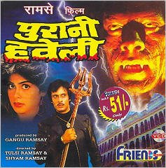 hindi horror movie
