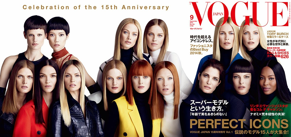 Perfect-Icons-Vogue-Japan-Sept-2014-Cover