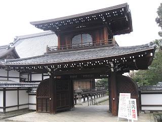 Nishi-Otani Honbyo  - Kyoto