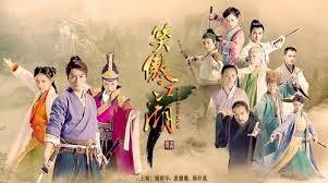 Swordsman 2013