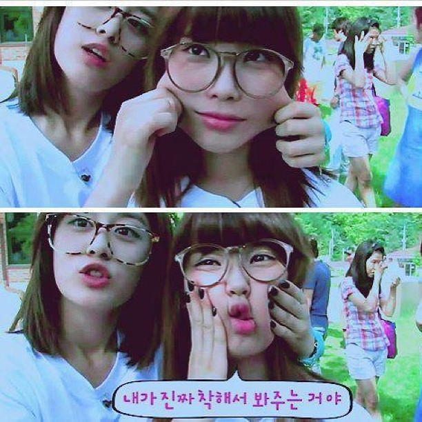 "Cute JIYEON-IU from ""HEROES"""