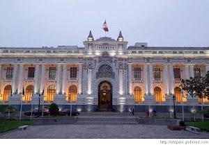 PORTAL DEL CONGRESO DE LA REPUBLICA