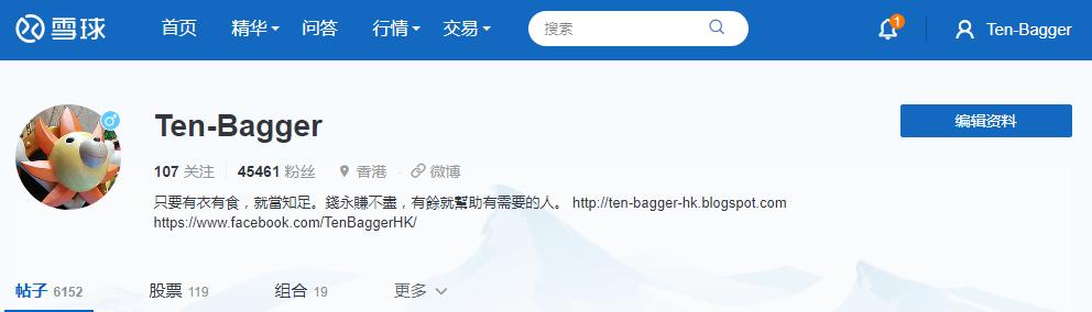 Ten-Bagger 雪球