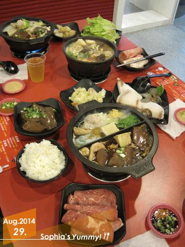 老先覺麻辣窯燒鍋(桃園觀音店)