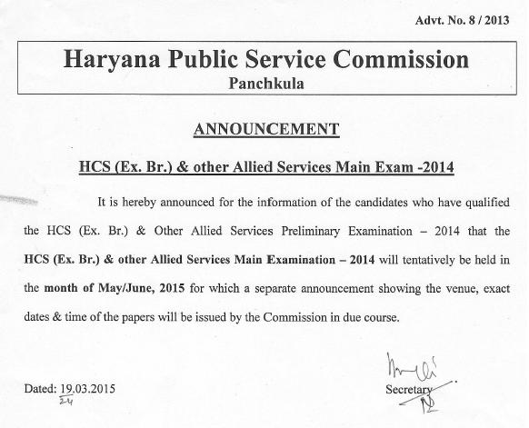 HSC Exam date