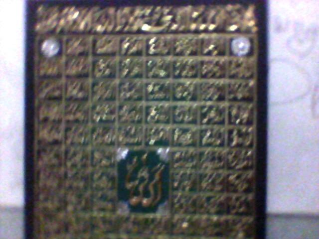 28.b ASMA'UL HUSNA CALLIGRAPHY 120cmx36,5cm.