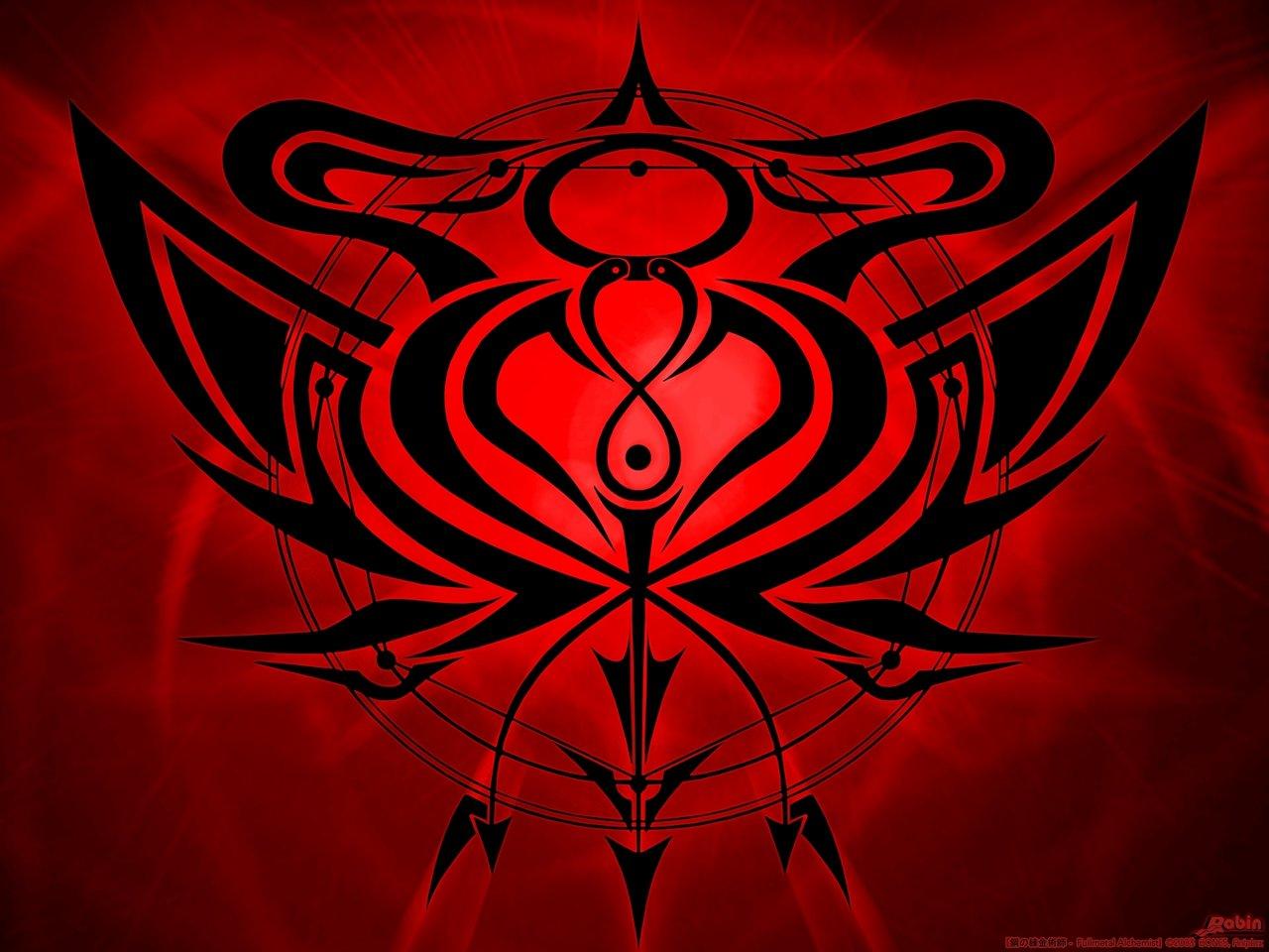 http://3.bp.blogspot.com/-gECO8vb7Las/T3cT9FQMfvI/AAAAAAAABgc/IlT1ZEa7JPI/s1600/simbolo-fma-big%255B1%255D.jpg