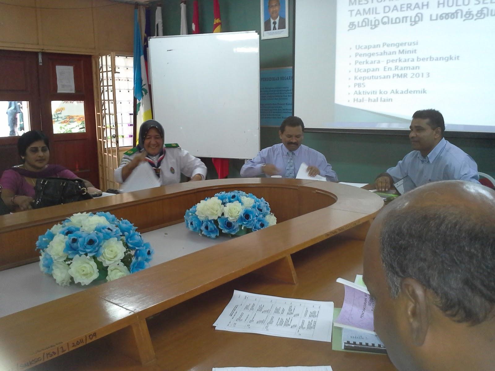 bahasa tamil Assalamualaikum wbt selamat semuabaru-baru ini saya belajar bahasa tamil dengan anak muridmenurut saya,bahasa tamil adalah bahasa yang agak sukar untuk.