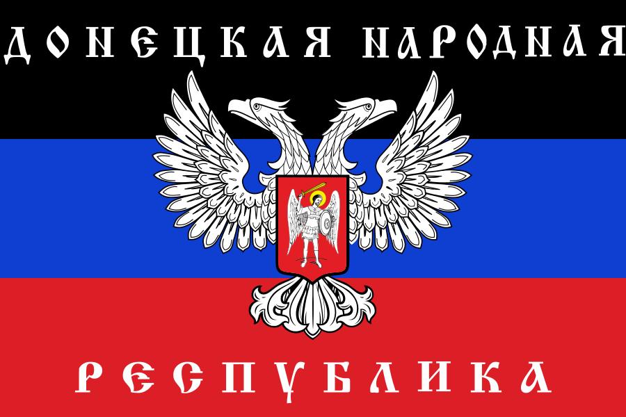 Doněcká lidová republika