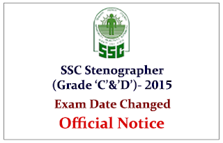SSC Stenographer (Grade 'C'&'D') Examination 2015 Date has Changed