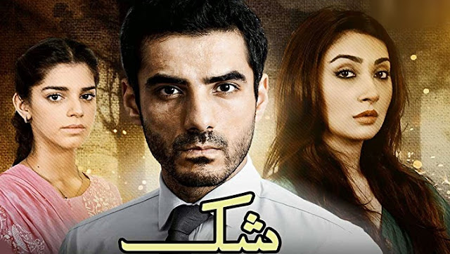 'Shukk' Zindagi Upcoming Tv Serial Wiki Story |StarCast |Title Song |Promo |Timing |Pics