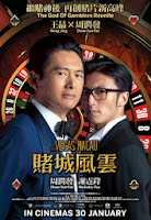 From Vegas to Macau movie poster malaysia releas