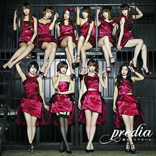 [Single] predia – 満たしてアモーレ (2015.08.26/MP3/RAR)