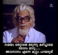 samayam thettaathe marunnu kazhichaale rogam maaru Dr shankaraadi - funny fb pic