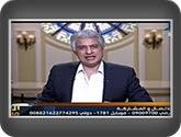برنامج العاشرة مساءاً مع وائل الإبراشى حلقة الإثنين 27 6 2016