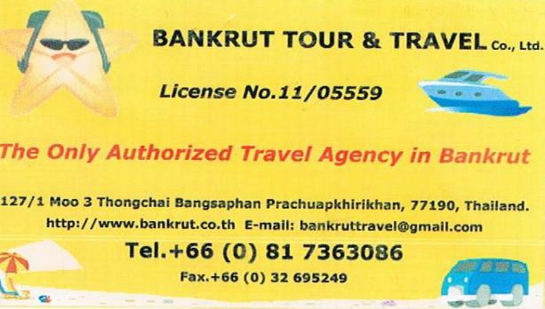 Ad - Bankrut Tour & Travel