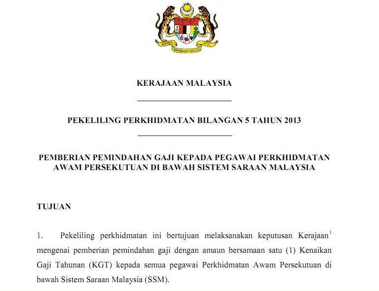 Pekeliling Kenaikan Gaji 1 Julai 2013, Dikeluarkan Di Portal JPA