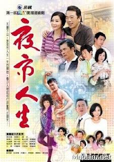 ĐỜI SỐNG CHỢ ĐÊM (2009) - THVL1 ONLINE